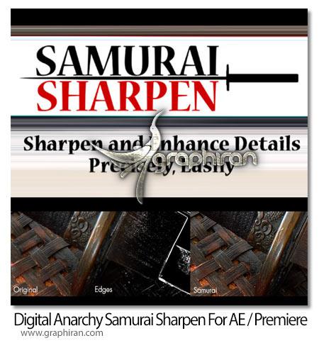 دانلود Digital Anarchy Samurai Sharpen