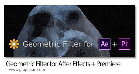 دانلود Geometric Filter