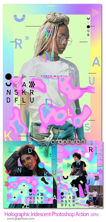 اکشن فتوشاپ طراحی پوستر هنری جذاب