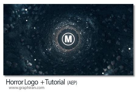 دانلود رایگان پروژه افترافکت نمایش لوگوی در تونل ترسناک Horror Logo