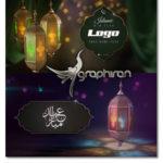 پروژه آماده افترافکت عید فطر و ماه رمضان Ramadan Eid Lantern - 4K