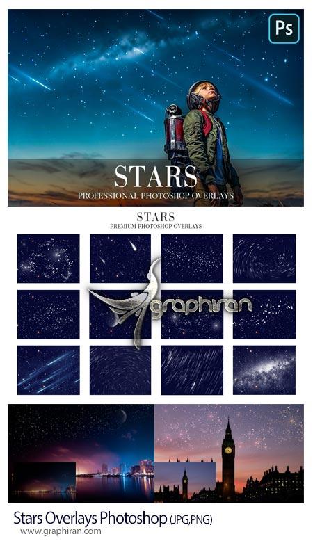 دانلود تصاویر پوششی آسمان شب و ستاره برای فتوشاپ