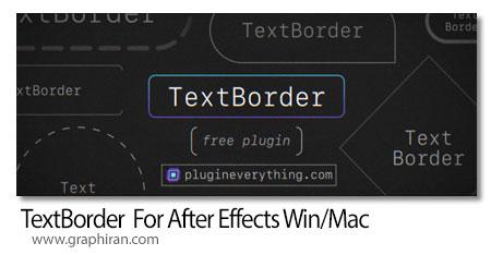 دانلود TextBorder