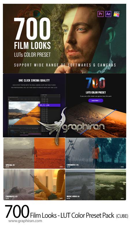 دانلود 700 پریست رنگی LUT سینمایی افترافکت و پریمیر