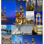 دانلود 15 عکس استوک مسجد با کیفیت بالا Mosque Stock Photos