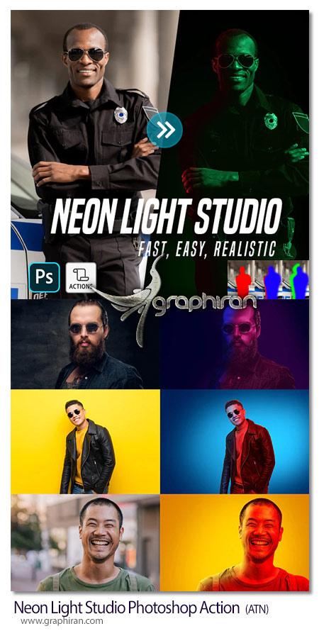 اکشن فتوشاپ نور نئون استودیو عکاسی Neon Light Studio Photoshop Action