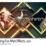 دانلود رایگان پروژه افترافکت کلیپ عکس و فیلم عروسی + فیلم آموزش