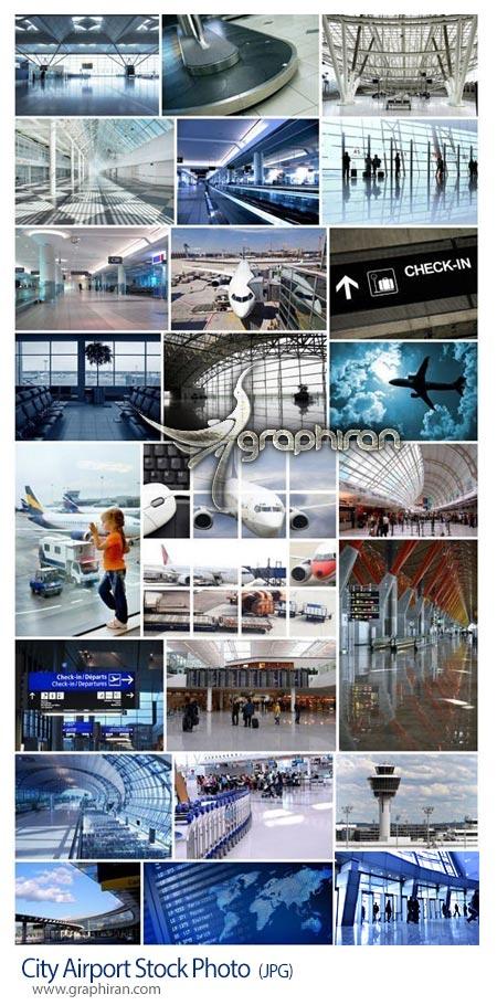 دانلود 25 عکس استوک فرودگاه های مختلف
