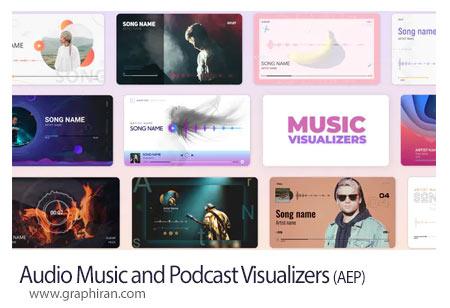 دانلود پروژه افترافکت 20 ویژوالایزر پادکست و موزیک