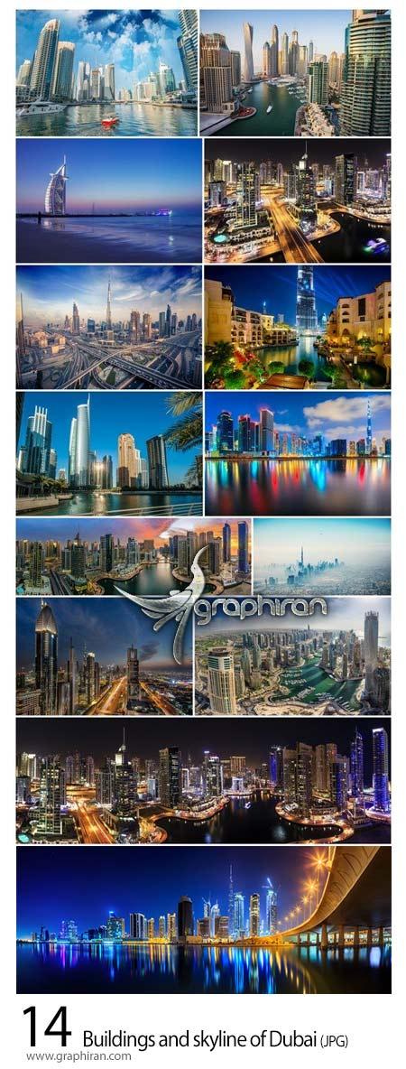 دانلود تصاویر استوک با کیفیت ساختمان و برج های شهر دبی Dubai Stock Photos