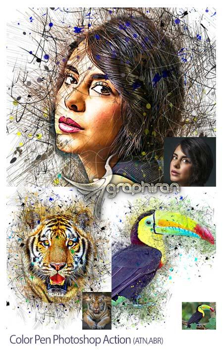 اکشن فتوشاپ افکت نقاشی با خودکار رنگی