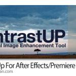دانلود ContrastUp 2.2.2 پلاگین افترافکت و پریمیر افزایش کیفیت و کنتراست فیلم