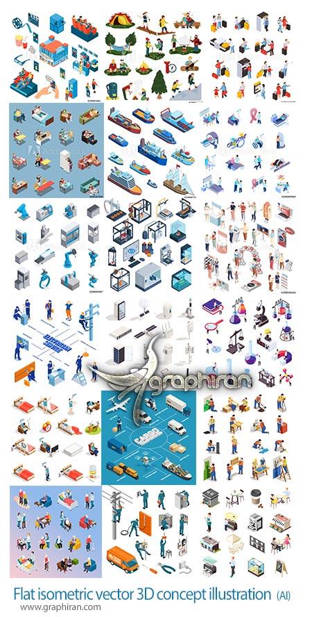 دانلود مجموعه وکتور کاراکتر و اشیاء 3 بعدی فلت Flat Isometric Vector 3D Illustration
