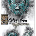 اکشن فتوشاپ افکت نقاشی رگه های آبی رنگ Flex Photoshop Action