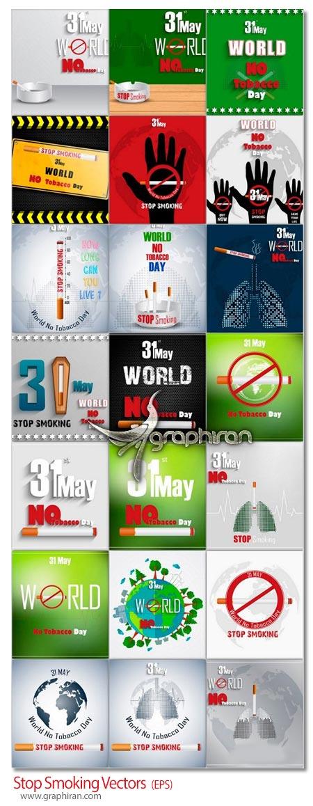 دانلود مجموعه تصاویر وکتور مضرات تنباکو و سیگار کشیدن ممنوع