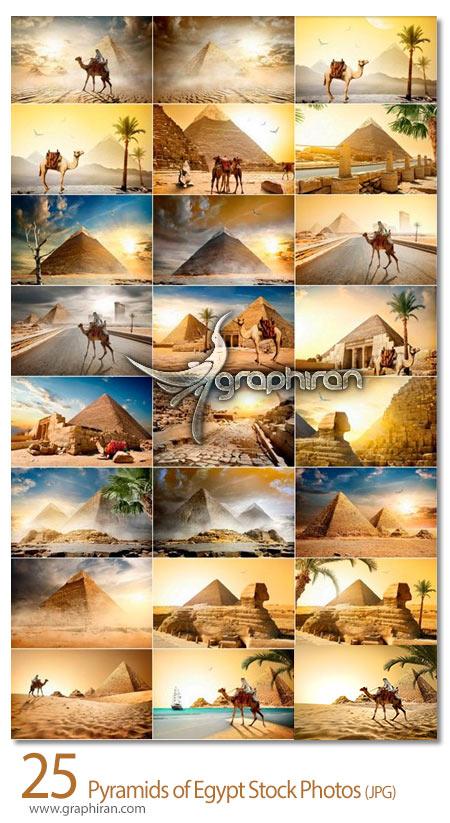 دانلود 25 عکس استوک اهرام مصر بیابان و شتر