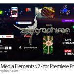 پک المان های شبکه های اجتماعی پریمیر Social Media Elements v2 - for Premiere Pro