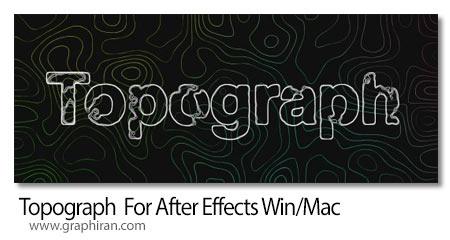 دانلود Topograph