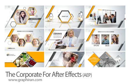 دانلود رایگان پروژه آماده افترافکت تجاری تبلیغاتی The Corporate