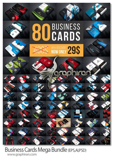 دانلود پک 80 طرح لایه باز کارت ویزیت