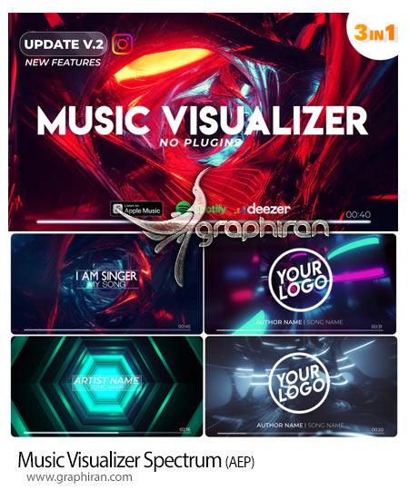 دانلود پک ویژوالایزر صوتی افترافکت Music Visualizer Spectrum V.2