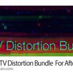 دانلود TV Distortion Bundle v1.1 Win/Mac اسکریپت افترافکت ساخت گلیچ تلویزیون