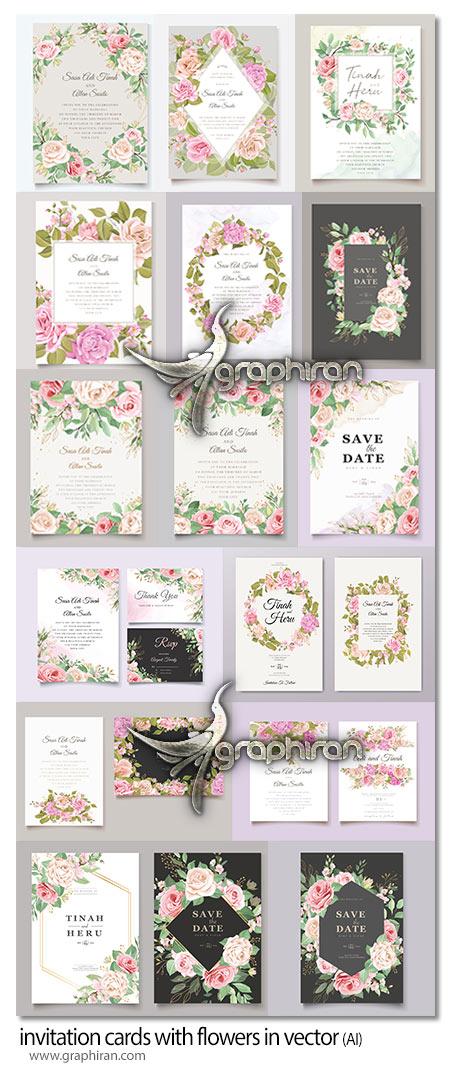 دانلود مجموعه طرح های کارت تبریک و دعوت عروسی گل دار وکتور لایه باز