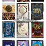 مجموعه طرح های بنر عید غدیر خم PSD لایه باز با کیفیت بالا