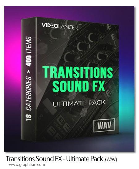 دانلود مجموعه افکت های صوتی ترانزیشن