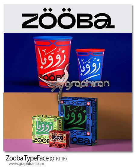 دانلود فونت عربی و انگلیسی زوبا