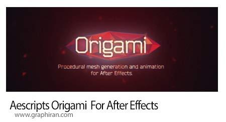دانلود Origami