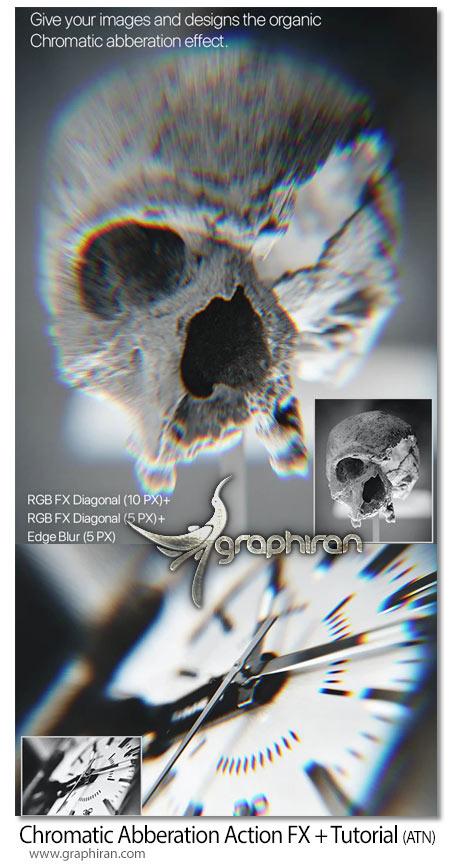 اکشن فتوشاپ افکت اعوجاج کروماتیک Chromatic Abberation Action FX