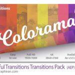 دانلود پک ترانزیشن های رنگی افترافکت Colorful Transitions Pack