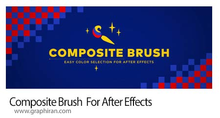 دانلود Composite Brush