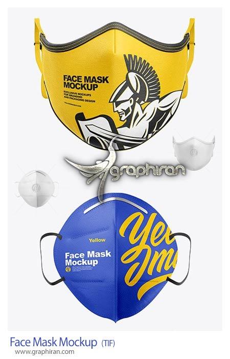 دانلود 2 طرح موکاپ لایه باز ماسک صورت Face Mask Mockups