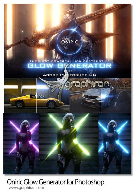 دانلود Oniric Glow Generator