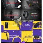 دانلود 4 پروژه افترافکت پرومو تبلیغاتی محصولات Product Promo Pack
