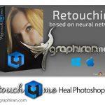دانلود Retouch4me Heal 0.983 Win/Mac پلاگین جدید روتوش فتوشاپ