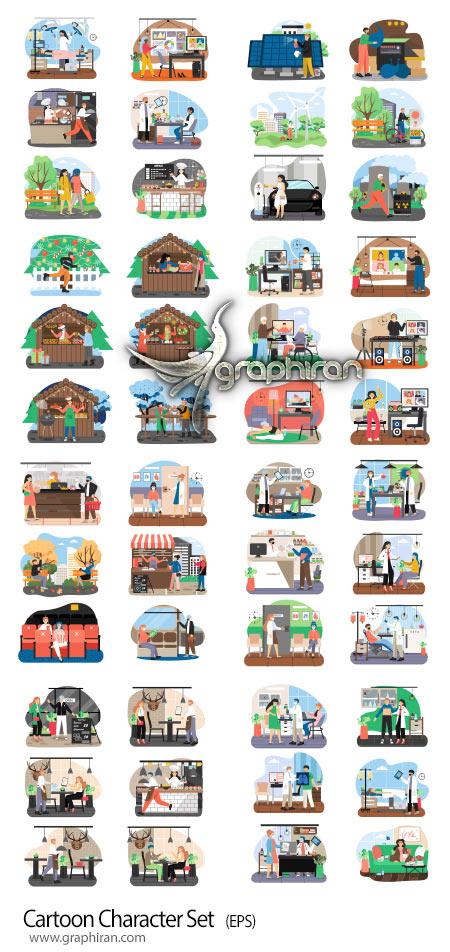 دانلود مجموعه وکتور کارکترهای کارتونی مردم شهر با مشاغل مختلف