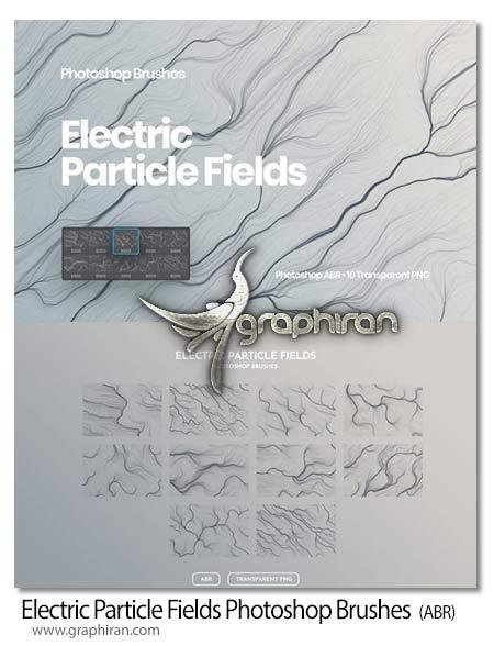 دانلود براش فتوشاپ جریان الکتریسیته