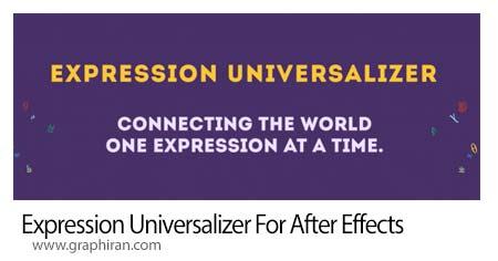 دانلود Expression Universalizer