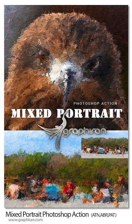 اکشن فتوشاپ نقاشی پرتره Mixed Portrait Photoshop Action