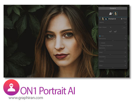 ON1 Portrait AI