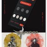 پلاگین فتوشاپ تبدیل عکس به آثار گرافیکی ژاپنی The Otaku Photoshop Plugin