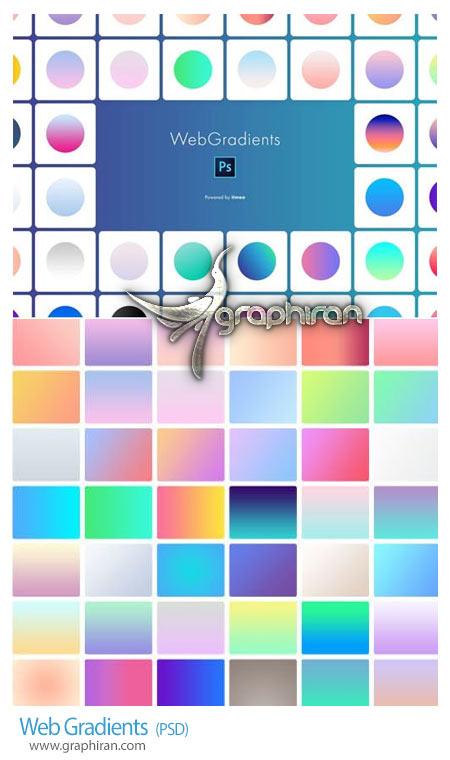 دانلود 180 گرادینت های طراحی وب فتوشاپ