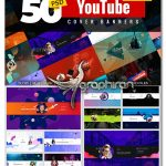 دانلود 50 طرح بنر کاور کانال یوتیوب PSD لایه باز YouTube Cover Banners