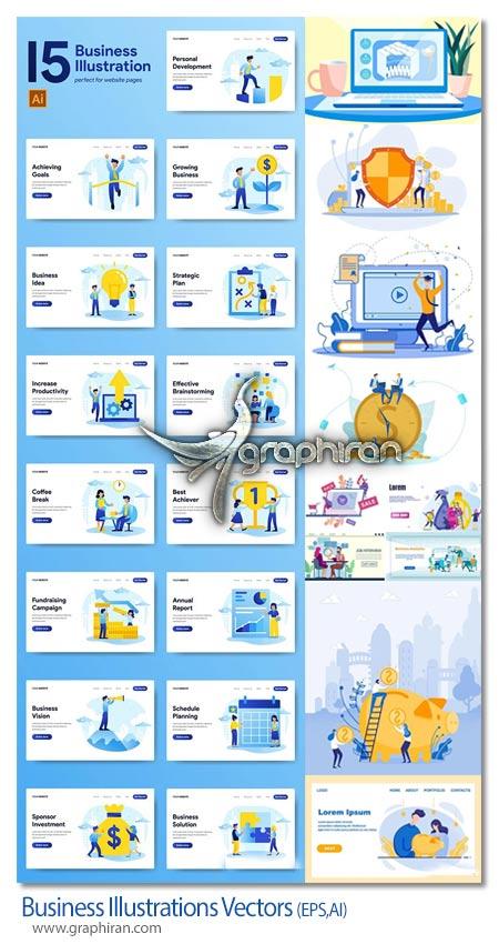 دانلود تصاویر وکتور فلت با موضوع بیزنس و تجارت و مشاغل