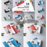 دانلود 18 طرح بروشور 3 لت PSD لایه باز Corporate Trifold Brochure Bundle
