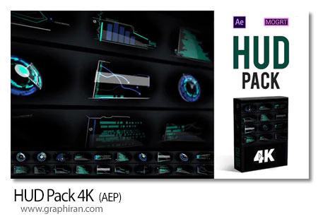دانلود پروژه افترافکت و پریمیر المان های HUD با کیفیت HUD Pack 4K