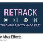 دانلود ReTrack v1.03 Win/Mac اسکریپت افترافکت موتور موشن ترکینگ و ویرایشگر